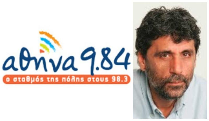 Ο Γιάννης Παντελάκης επιβεβαιώνει την παραίτησή του από τον «Αθήνα 9.84»
