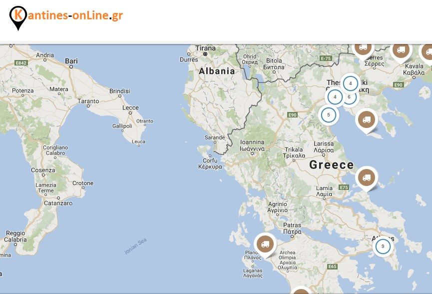 Θεσσαλονίκη: Αν σας αρέσει το «βρώμικο», αυτό το site είναι για σας