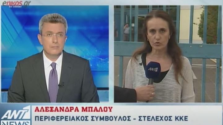 Η Αλεξάνδρα Μπαλού περιγράφει πώς της επιτέθηκε ο Θάνος Τζήμερος (Video)