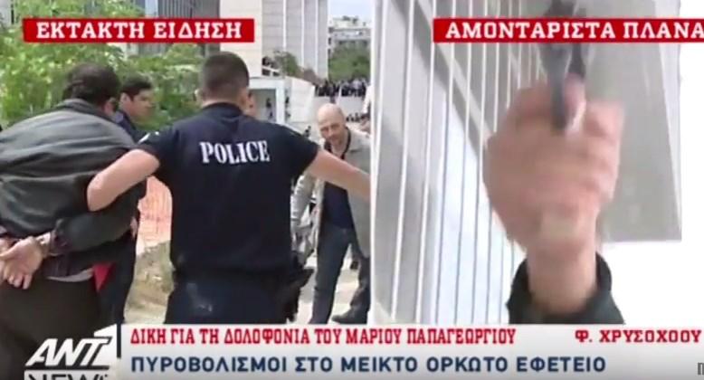 Πυροβολισμοί έξω από το Εφετείο – Συγγενής θύματος έβγαλε πιστόλι μπροστά στις κάμερες (Video)