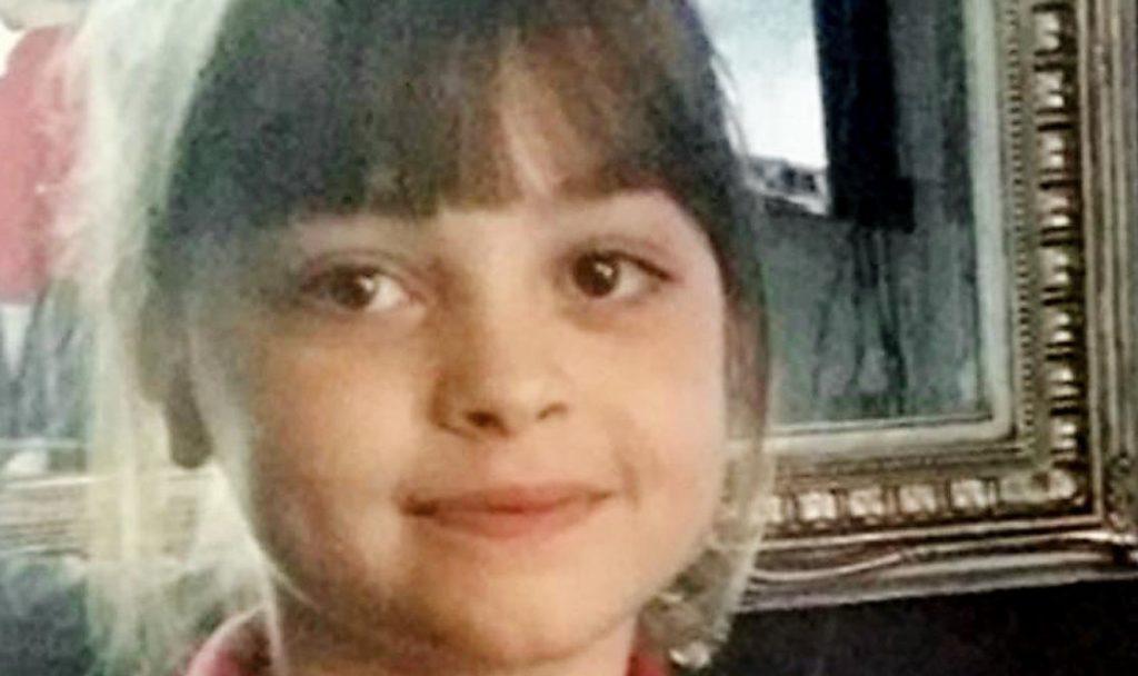 Μάντσεστερ: Μας σκότωσαν τα παιδιά μας…