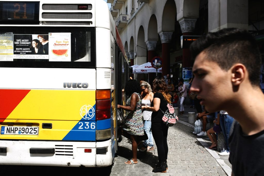 Θεσσαλονίκη: Πληρώθηκαν οι εργαζόμενοι στον ΟΑΣΘ