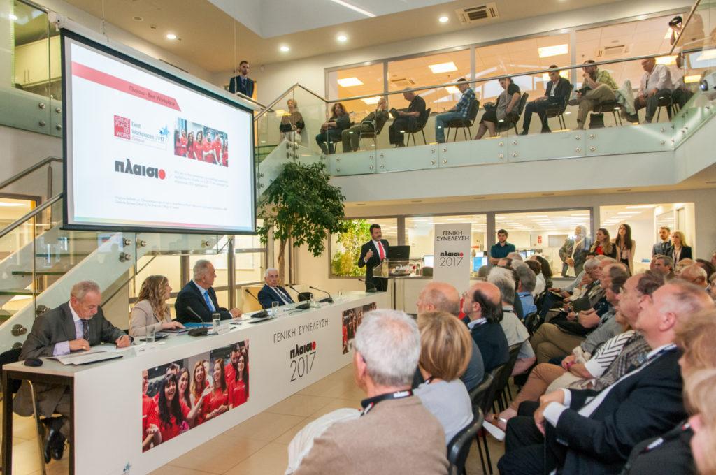 ΠΛΑΙΣΙΟ: Η πλέον πολυπληθής Γενική Συνέλευση