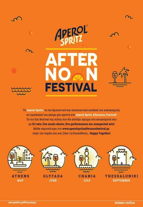 Αθήνα, Γλυφάδα, Χανιά και Θεσσαλονίκη υποδέχονται το Aperol Spritz Afternoon Festival