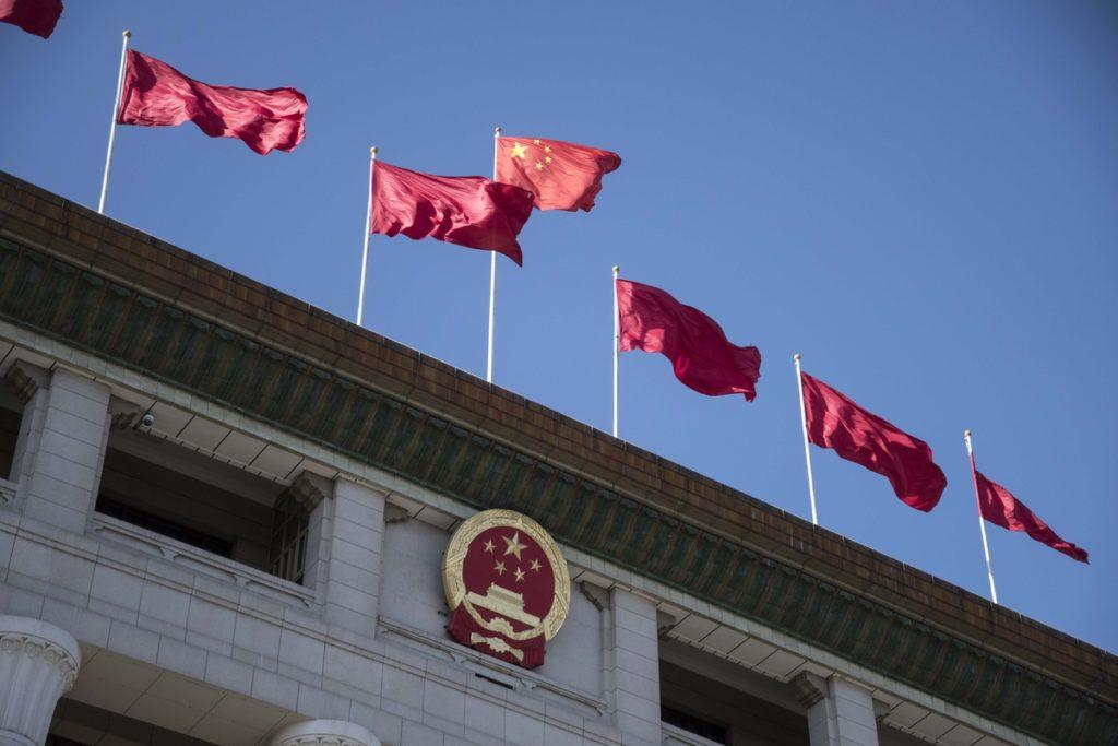 Κίνα: Εκτέλεσαν πολιτικό σύμβουλο για ανθρωποκτονία και δωροδοκία