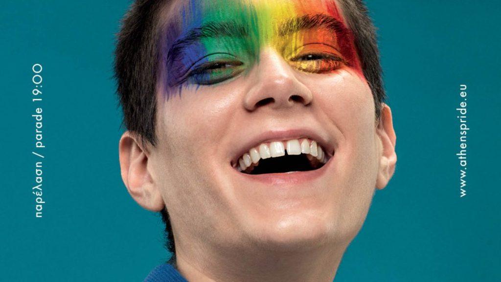 Athens Pride: Ευχαριστούμε το ΕΣΡ που θα προβάλει το σποτ μας ως κοινωνικό μήνυμα (Video)