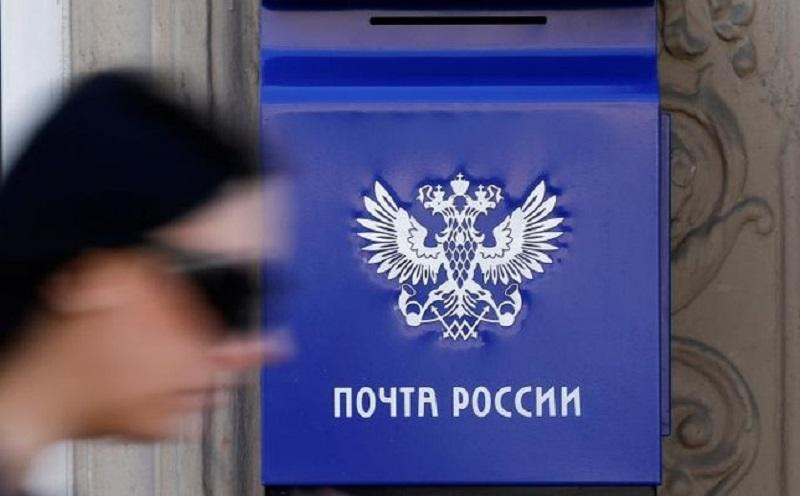 Και τα ρωσικά ταχυδρομεία ανάμεσα στα θύματα του #Wannacry