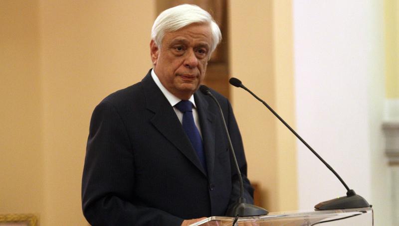 Παυλόπουλος: Οι εταίροι μας να πράξουν όσα τους αναλογούν