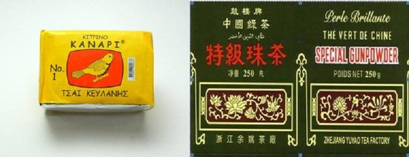 Προσοχή: Ο ΕΦΕΤ ανακαλεί παρτίδες από τσάι
