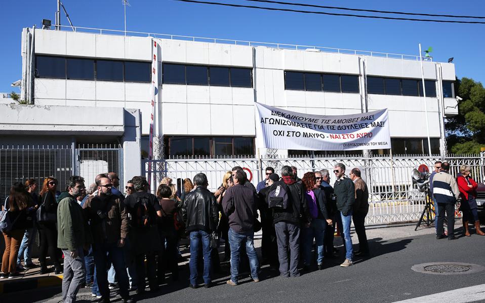 Πήγασος: Συνεχίζουν την απεργία έως το Σάββατο οι απλήρωτοι εργαζόμενοι