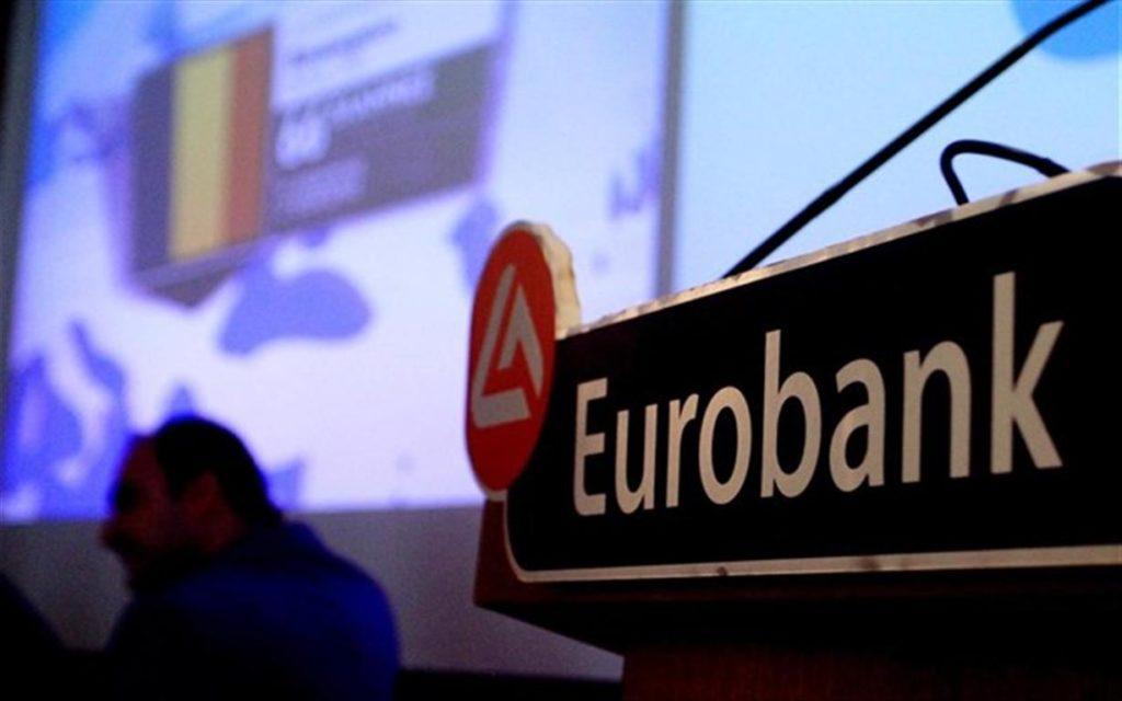 Σε οκτώ μήνες η απόφαση για τους δανειολήπτες σε ελβετικό φράγκο από τη Eurobank