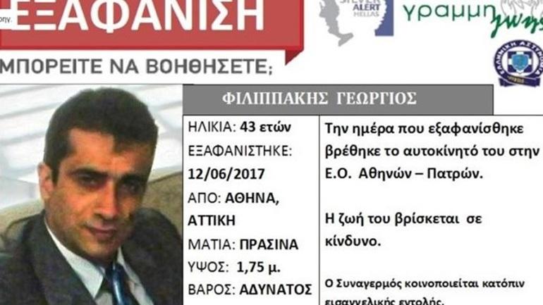 Ακράτα: Αυτός είναι ο αγνοούμενος οδηγός ΙΧ -Θρίλερ με την εξαφάνισή του