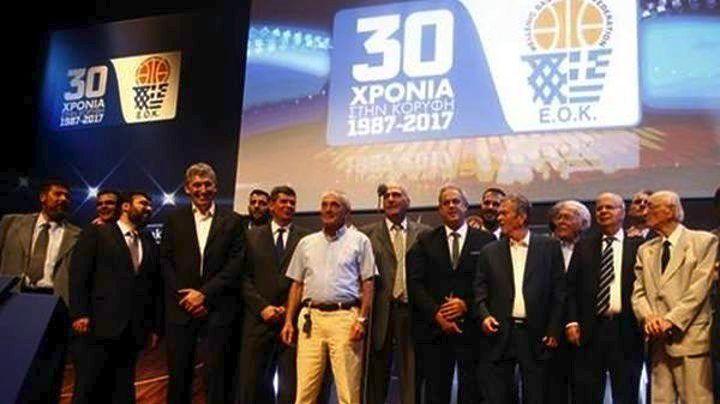 30 χρόνια μετά, τιμήθηκαν οι ήρωες του 1987 – Μεγάλοι απόντες Γκάλης, Γιαννάκης