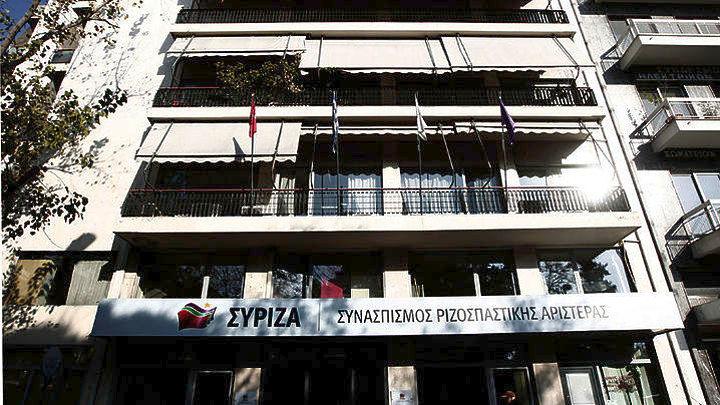 ΣΥΡΙΖΑ: Το βραβείο αριστείας στο ρουσφέτι ανήκει δικαιωματικά στη ΝΔ