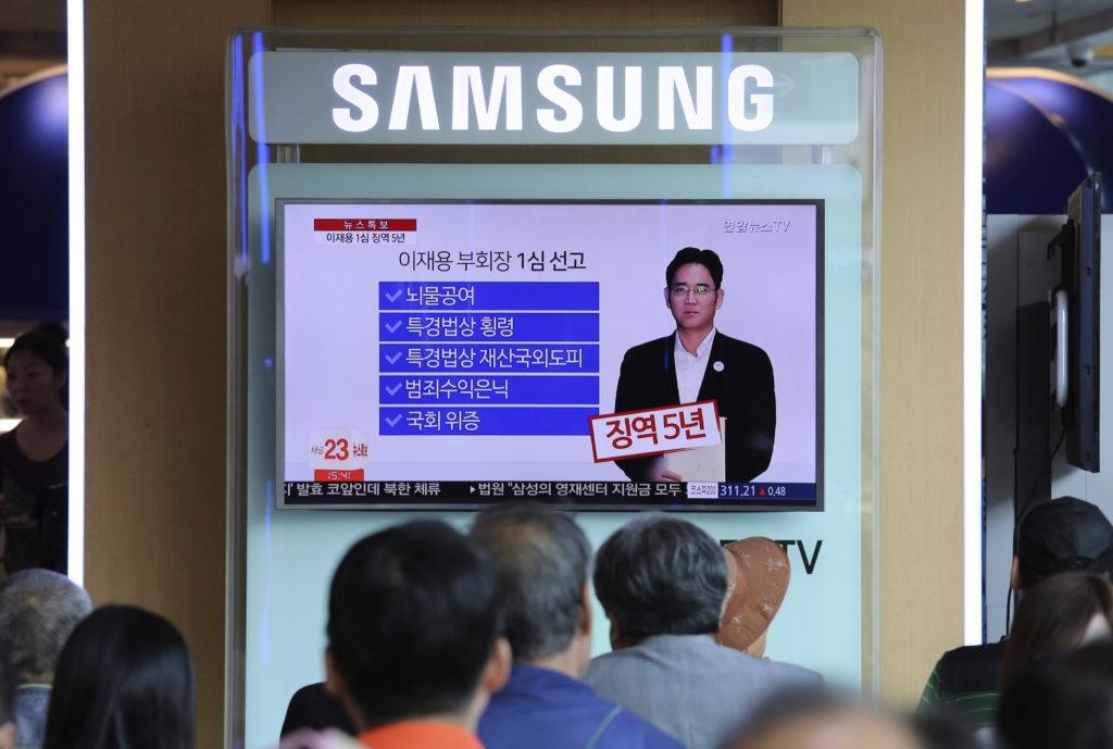 Πέντε χρόνια φυλάκιση στον αντιπρόεδρο της Samsung – «Λάδι» 40 εκατ. δολαρίων στην πρώην Πρόεδρο της Ν. Κορέας