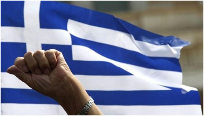 Ψηφίστε στην εκστρατεία της «Humanitè»: Να επιστραφούν στους Έλληνες τα κέρδη του ΔΝΤ και της ΕΚΤ από τα ομόλογα