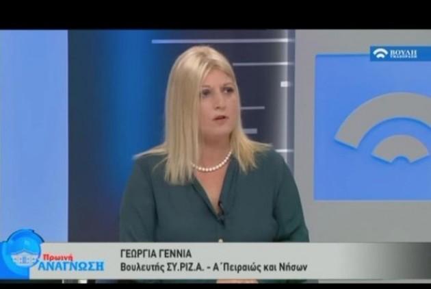 Γεωργία Γεννιά: Δεν υπάρχουν κομματικά όργανα – Μια διφορούμενη απάντηση από την «αντάρτισσα» του ΣΥΡΙΖΑ