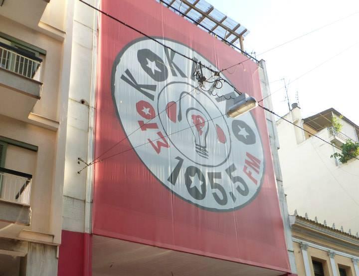 Κείμενο με τα αιτήματά τους μοίρασαν εργαζόμενοι «Στο Κόκκινο» στην ΚΕ του ΣΥΡΙΖΑ