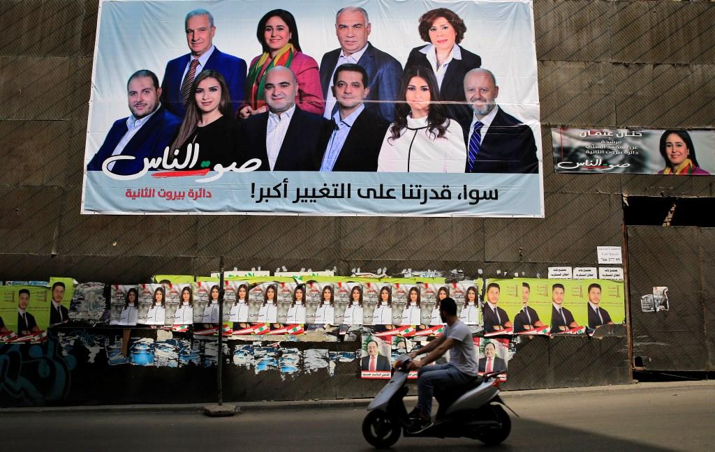 Λίβανος: Άνοιξαν οι κάλπες για τις πρώτες βουλευτικές εκλογές έπειτα από 9 χρόνια