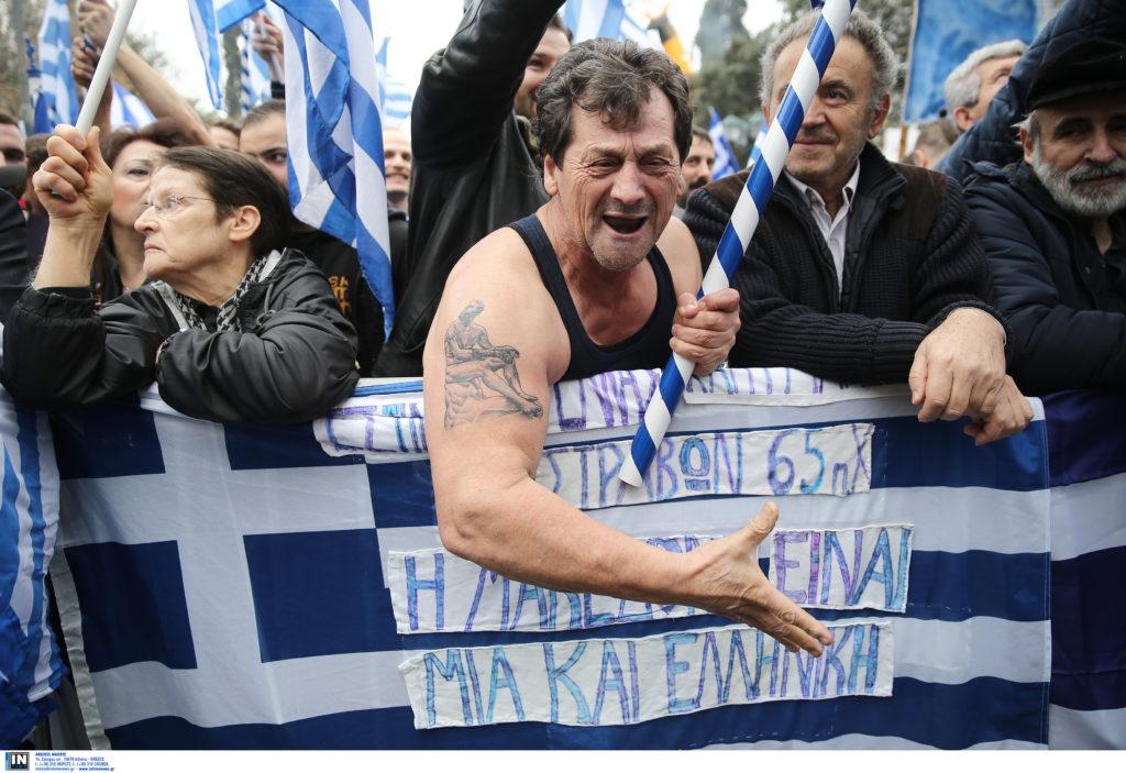 Σε 24 πόλεις τα συλλαλητήρια για τη Μακεδονία
