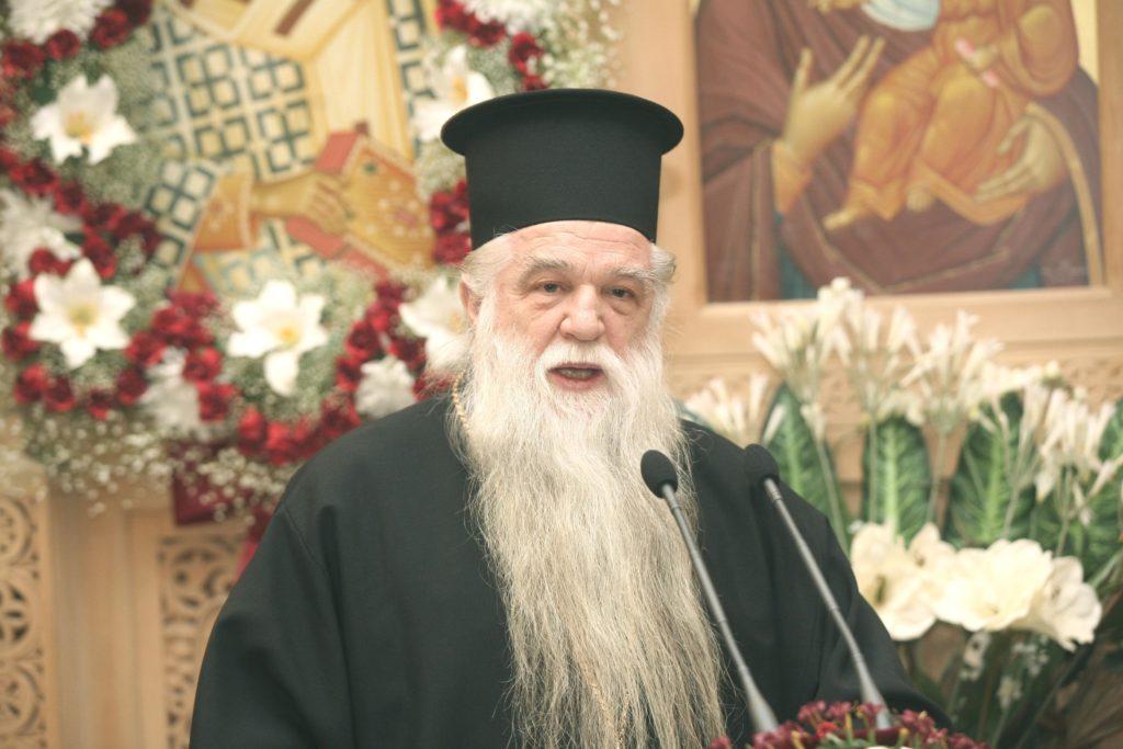 «Αδειάζει» ο Αρχιεπίσκοπος τον Αμβρόσιο για το χυδαίο παραλήρημά του