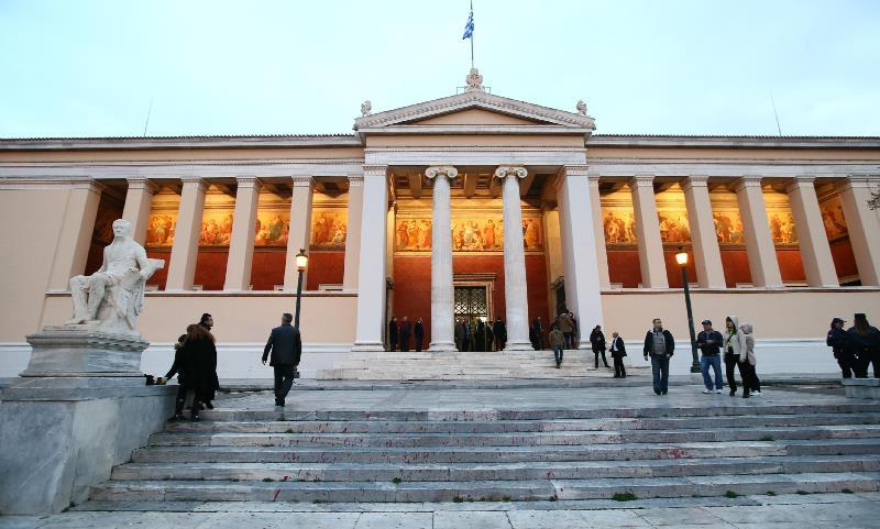 Τρία ελληνικά πανεπιστήμια στα καλύτερα του κόσμου – Κορυφαίο το Χάρβαρντ