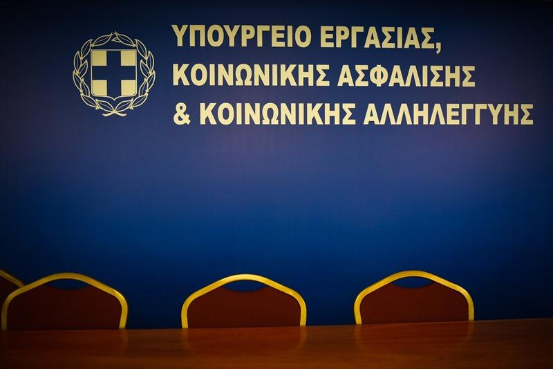 Υπουργείο Εργασίας: Διευκρινίσεις για την επιστροφή αναδρομικών