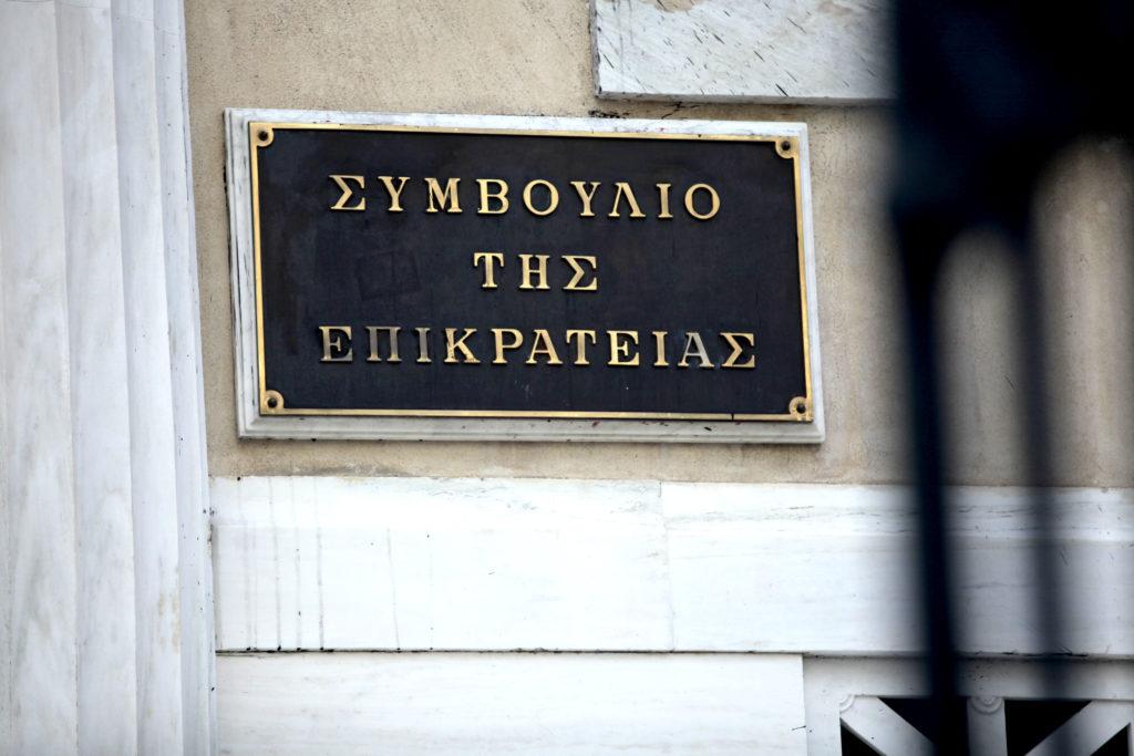 Το Συμβούλιο της Επικρατείας αρνείται να συνεδριάσει απούσης της Παναγίας από την αίθουσα