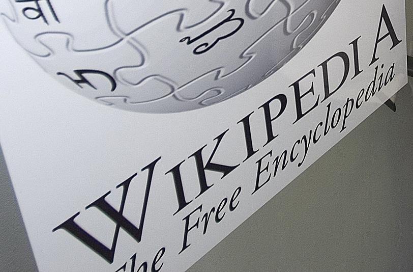 H Wikipedia εγκαταλείπει το σκέτο «Μακεδονία» (Photos)
