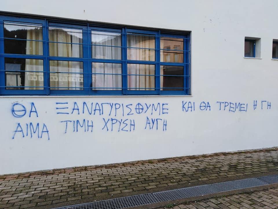 Χυδαία εθνικιστικά συνθήματα από χρυσαυγίτες κατά καθηγητή στην Ξάνθη (Photos)