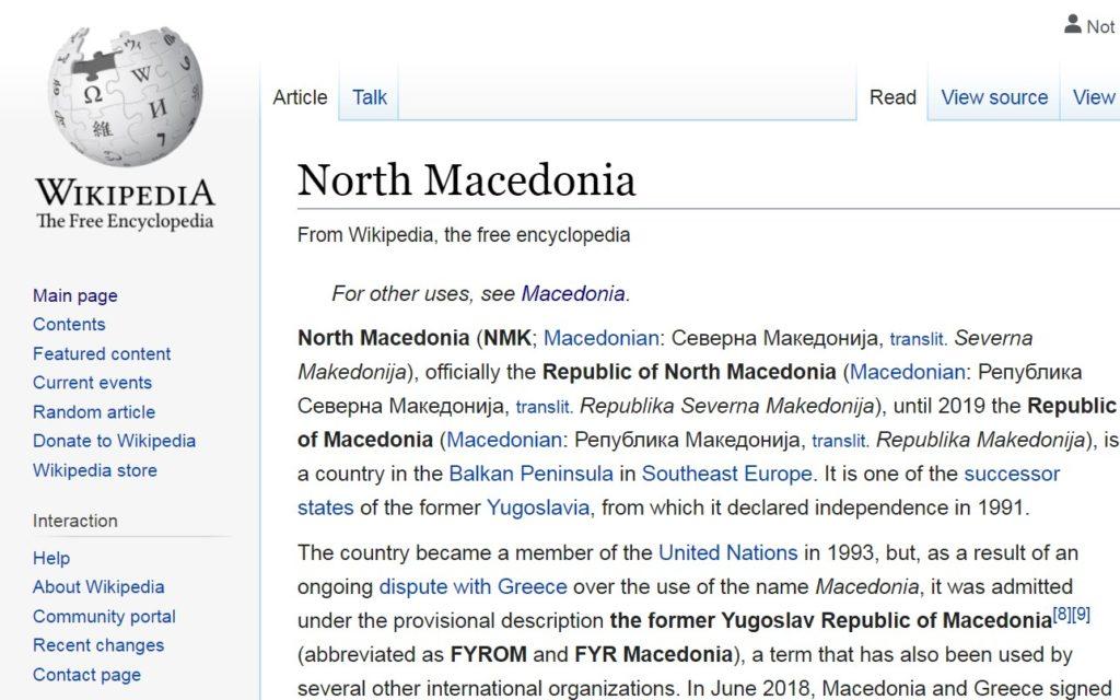 «Βόρεια Μακεδονία» επισήμως στην Wikipedia