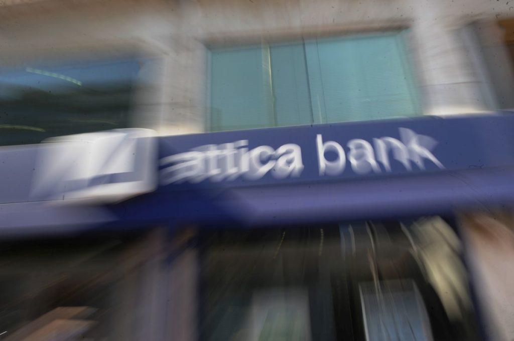 Διώξεις σε βαθμό κακουργήματος για επισφαλή δάνεια της Attica Bank