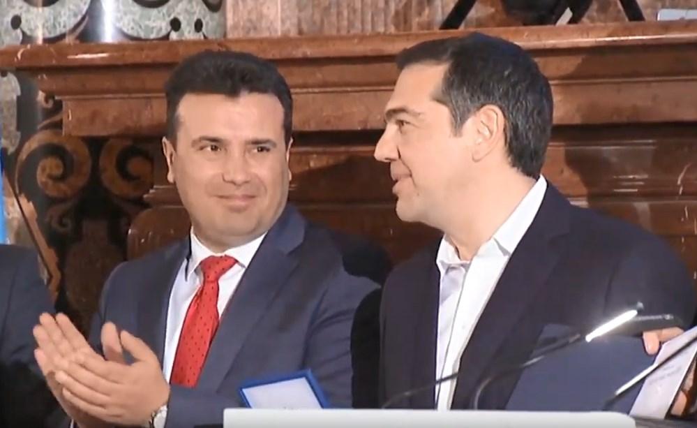 Τσίπρας προς Ζάεφ: Οι νέοι της Ελλάδας και της Βόρειας Μακεδονίας θα χτίσουν από κοινού ένα καλύτερο μέλλον (Video)