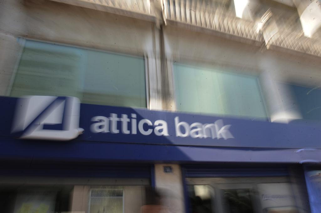 Attica Bank: Τα δάνεια στον Πολάκη χορηγήθηκαν με επαρκείς εμπράγματες και προσωπικές εγγυήσεις