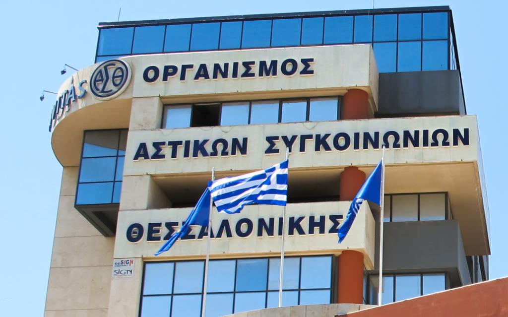 """Νέες καταγγελίες του ΟΑΣΘ για """"ρουσφετολογικές"""" προσλήψεις της ΝΔ"""