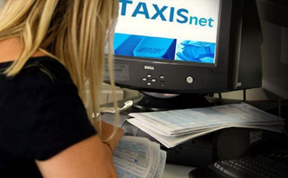 Taxisnet: Άνοιξε η εφαρμογή για τις φορολογικές δηλώσεις
