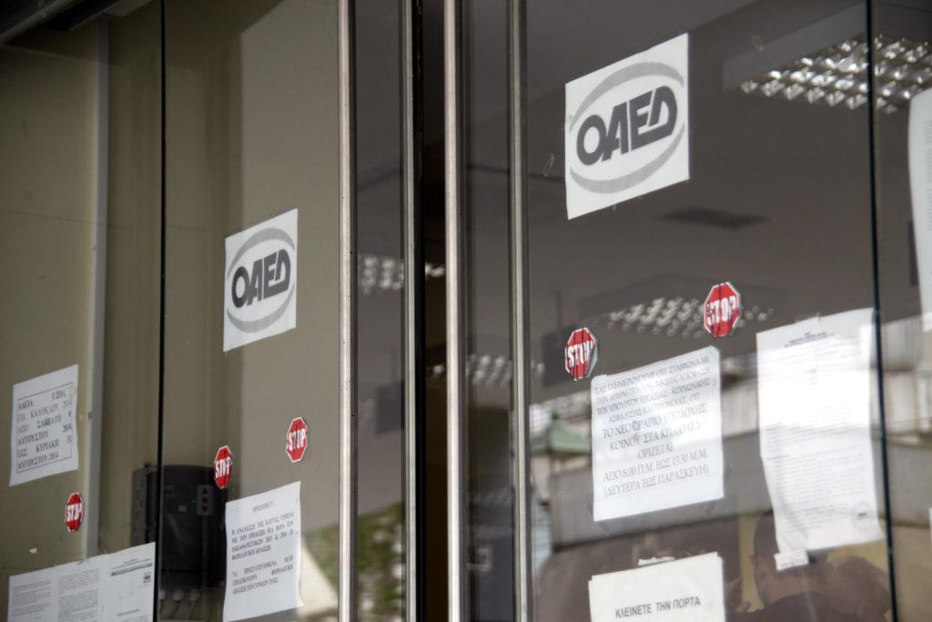 ΕΛΣΤΑΤ: Στο 18% μειώθηκε η ανεργία τον Δεκέμβριο