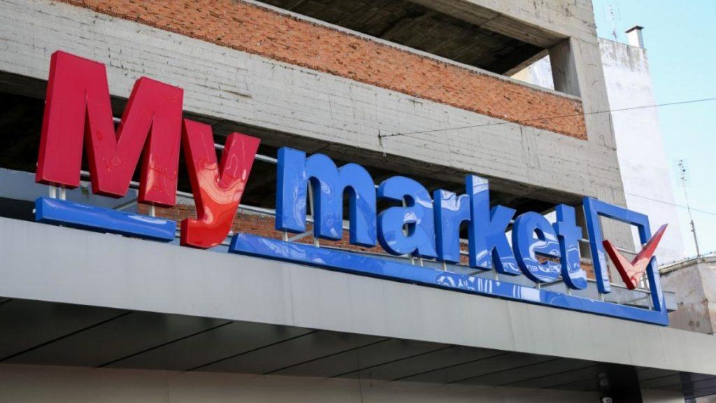Επίθεση στο σούπερ μάρκετ της MyMarket στο Βύρωνα