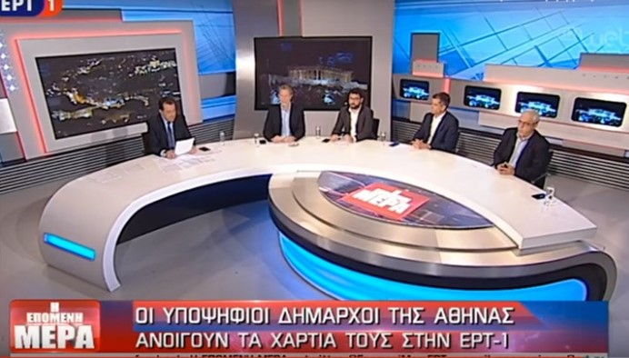 Η τηλεμαχία των υποψηφίων Δημάρχων για την Αθήνα – Πού διαφώνησαν, πού τα βρήκαν