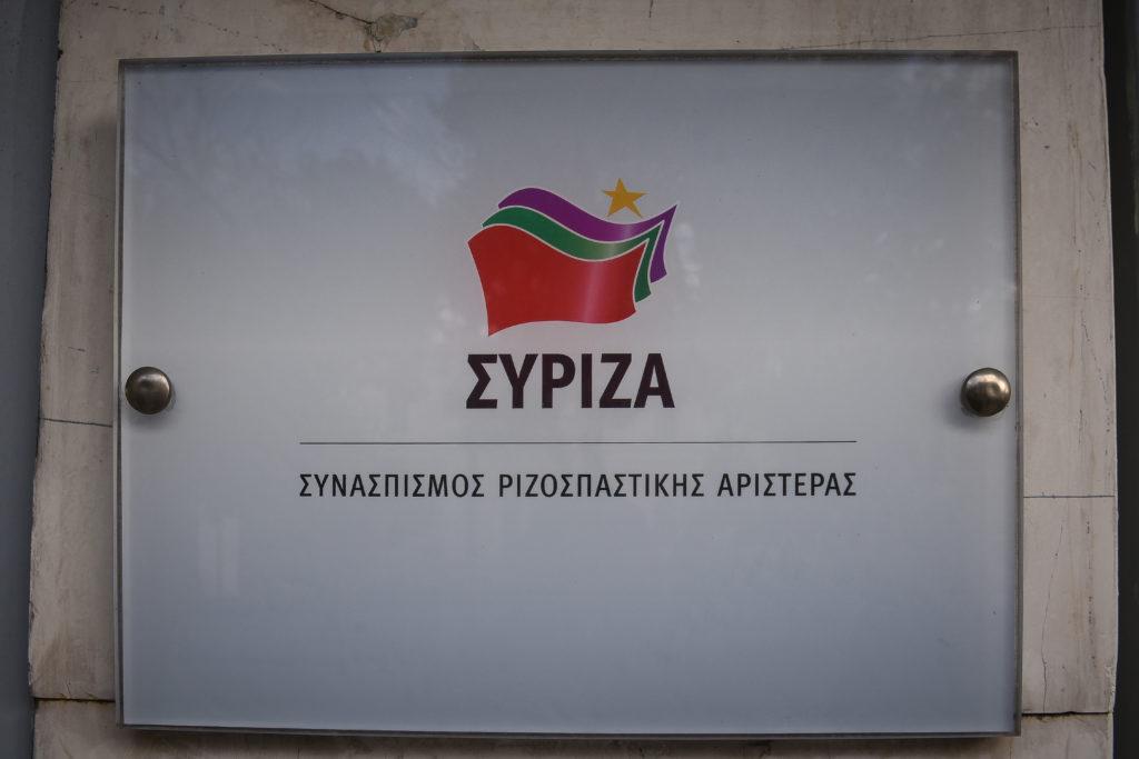 ΣΥΡΙΖΑ για ακροδεξιό παραλήρημα Άδωνη: Το διχαστικό του κήρυγμα εκφράζει τον Κυριάκο Μητσοτάκη