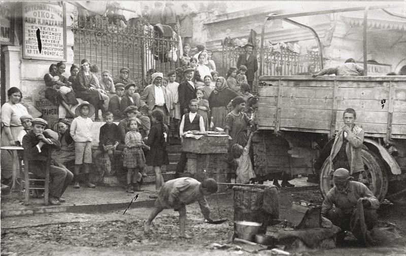 «Μικρασιατική Καταστροφή – Από τη Λούξεμπουργκ και τον Γληνό στην ήττα και το τραύμα»