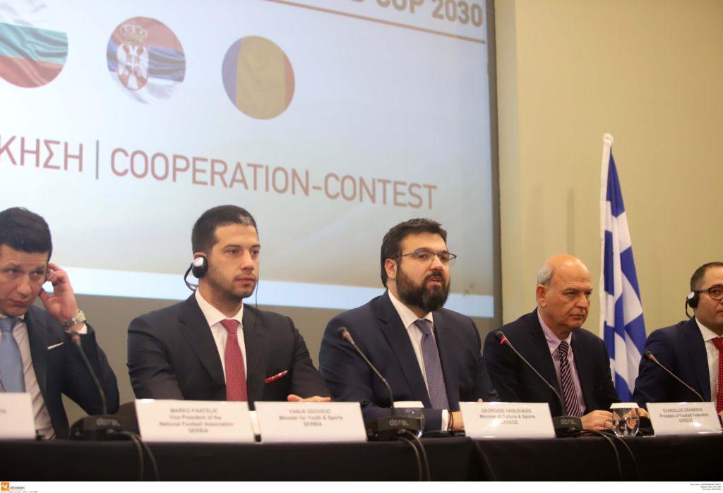 Mνημόνιο συνεργασίας για τη διεκδίκηση των Εuro 2028 και Moυντιάλ 2030