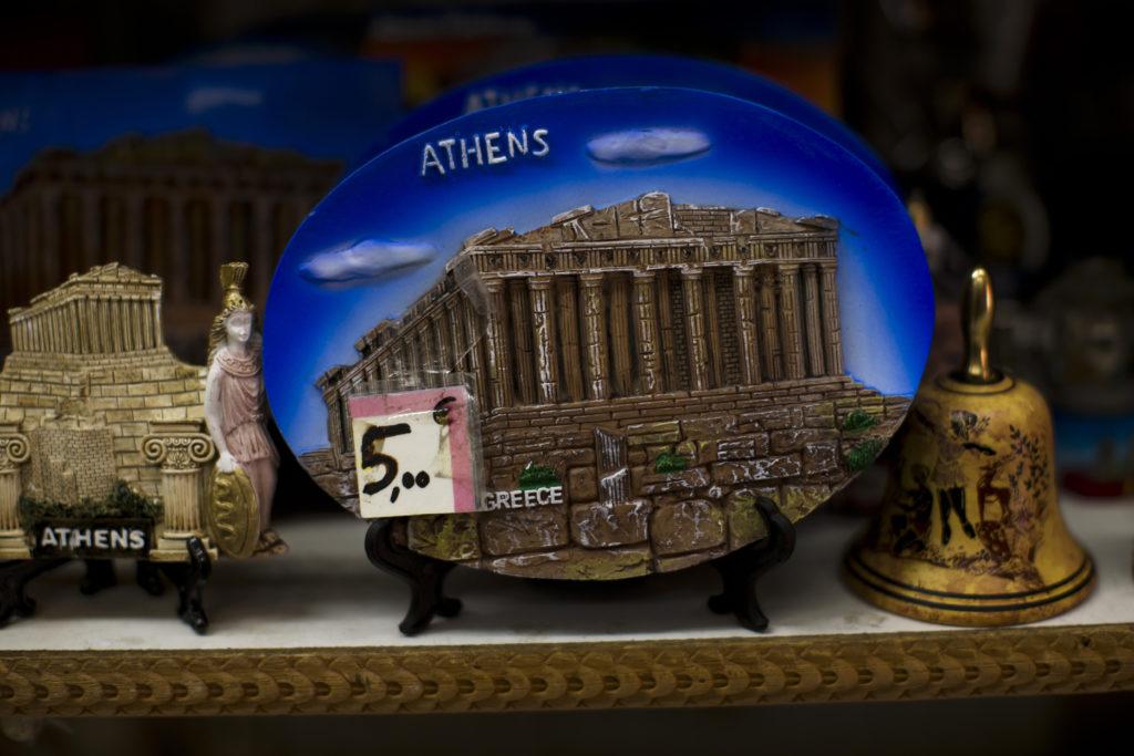 Bloomberg: Παρά τις Κασσάνδρες, η Ελλάδα ανέκαμψε