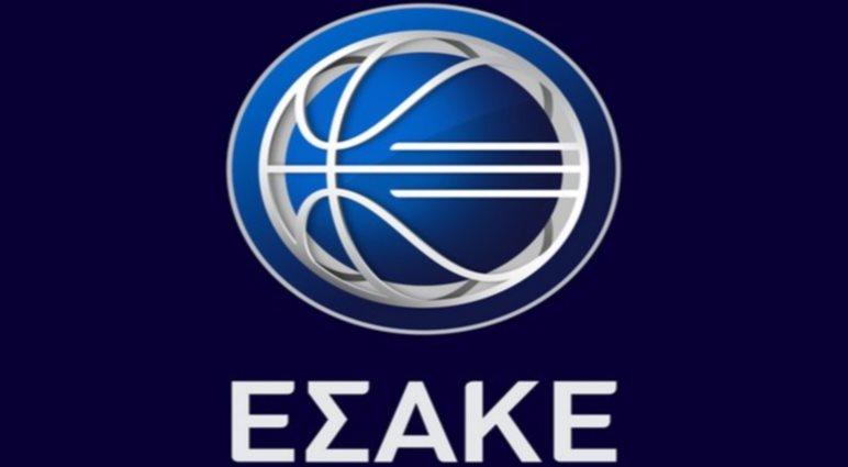 ΕΣΑΚΕ: «Τα playoffs συνεχίζονται κανονικά»