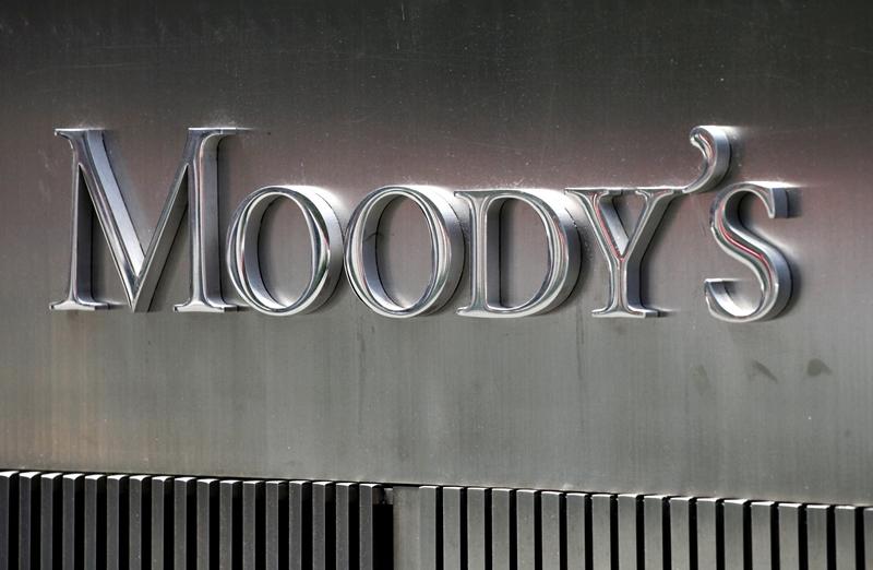 Moody's: Θετική για το αξιόχρεο της Ελλάδας η πρόωρη αποπληρωμή δανείων του ΔΝΤ