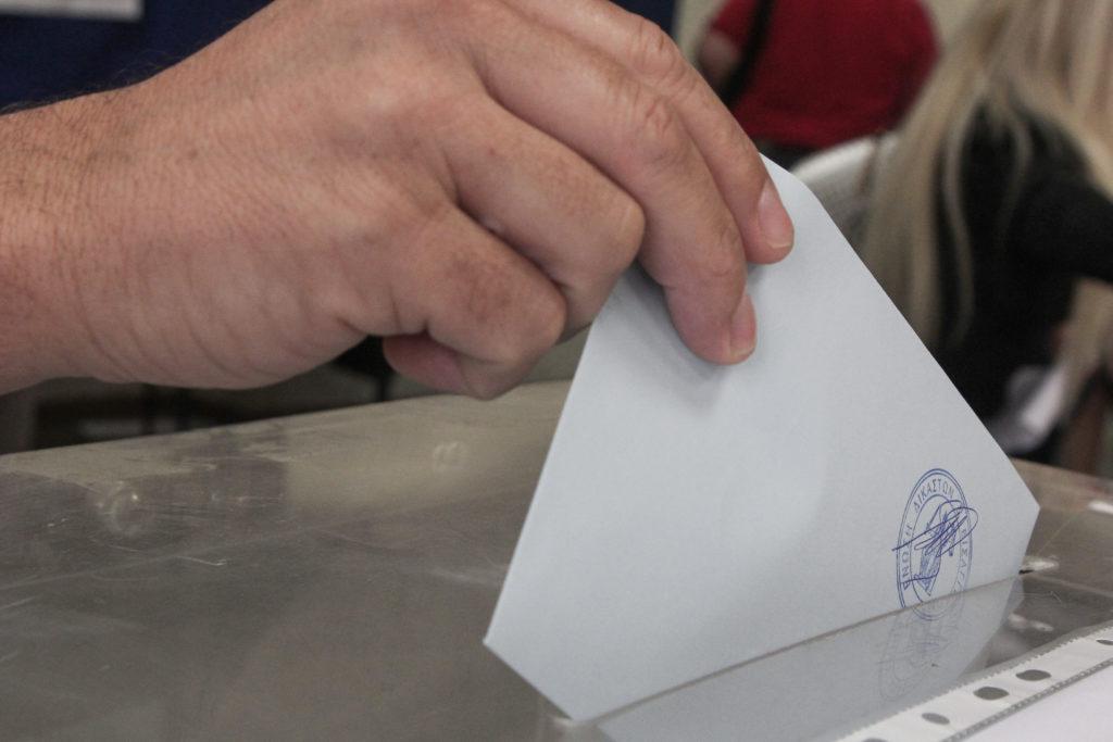 Έρευνα: Οι πολίτες εμπιστεύονται περισσότερο τις γυναίκες πολιτικούς