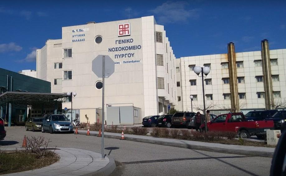 Θρήνος στην Αμαλιάδα: Βρέφος δυόμισι μηνών πέθανε στο νοσοκομείο