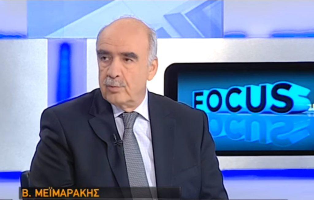 Αιχμές Μεϊμαράκη προς Μητσοτάκη: Λάθος η όξυνση του πολιτικού κλίματος (Video)