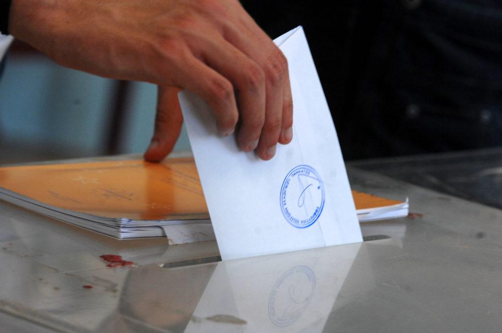 Ανοίγει με παρατράγουδα η… πολιτική βεντάλια της Διακομματικής Επιτροπής για τις ευρωεκλογές