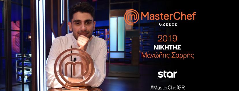 Το twitter κάνει «πάρτι» με τον τελικό του Master Chef